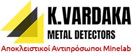 Ανιχνευτές Χρυσού, Ανιχνευτές Μετάλλων K. BAΡΔΑΚΑ